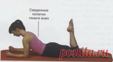 11 лучших упражнений пилатес для похудения и преображения