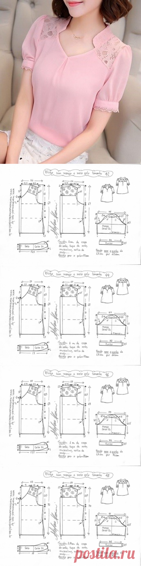 Выкройка модельной блузки