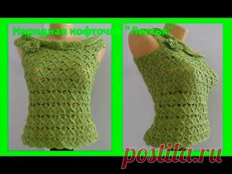 Нарядная кофточка с открытыми плечами,вязание крючком,crochet blouse,( В №164)
