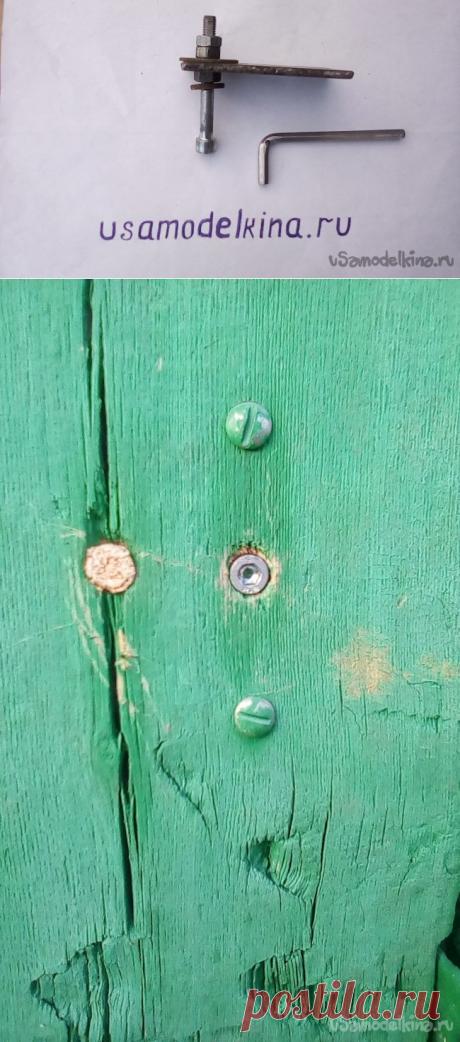 Потайной дверной замок