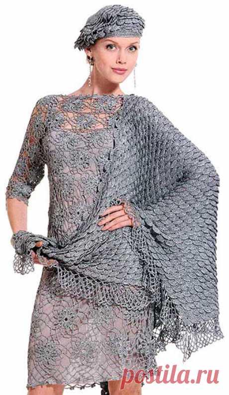 Вечерний комплект из платья, берета и шали крючком – схемы вязания описание