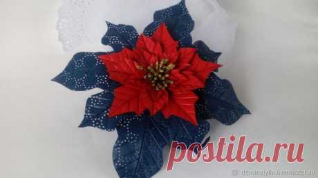 """We create from skin a brooch \""""A Christmas flower. Poinsettia\"""""""