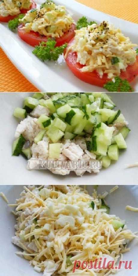 Закуска из помидоров с сыром ⋆ Кулинарная страничка