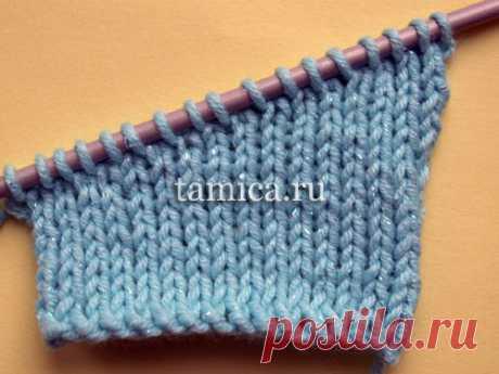 Частичное вязание: укороченные ряды. МК.