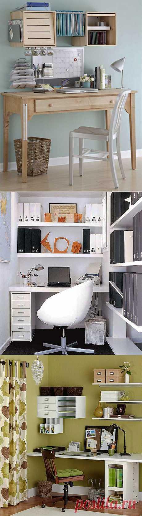 Организация функционального домашнего офиса в маленькой квартире