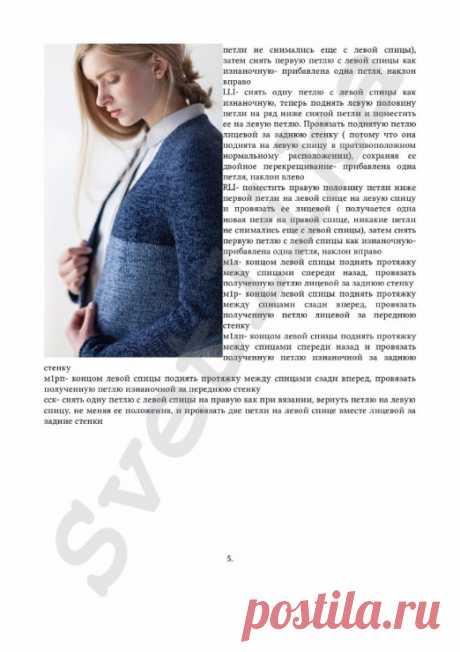 Gallery.ru / Фото #1 - Жакет. - natalya111