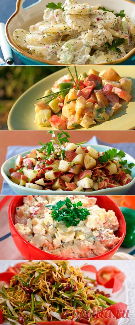 Картофельный салат – 5 сытных рецептов