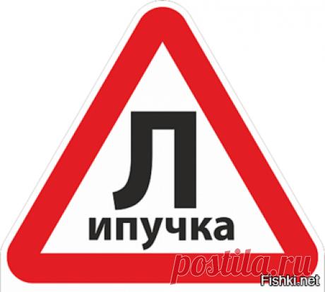 Семён Семёнов