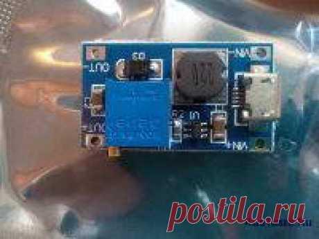 Повышающий модуль из Китая Вход 2В-24В Выход 5-28В 2А на MT3608 | Самоделки своими руками Модуль способен питаться от напряжения 2-24В и на выходе дает до 28В при выходном токе 2А, напряжение выставляется с помощью переменного резистора