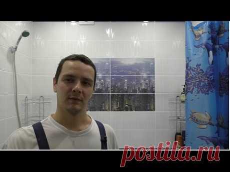 Ремонт Квартир Барнаул Разборный экран под ванну и видеоэкскурсия