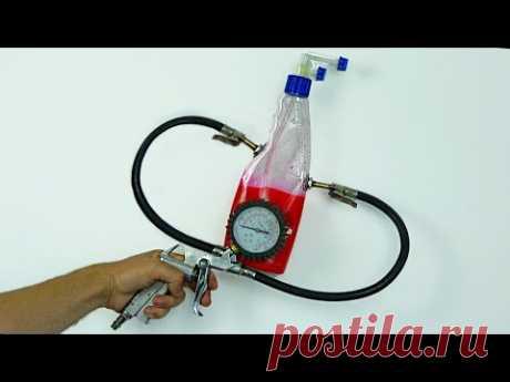 Как сделать устройство Из бутылок из-под химии / Своими руками в домашних условиях