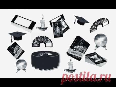 Академия Таро Manolis — официальный сайт