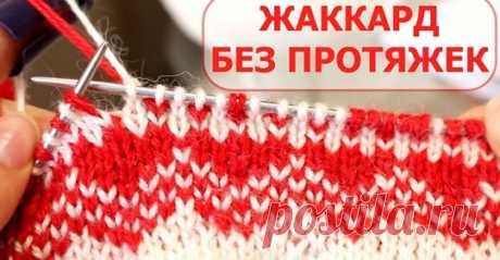 Подборка самых лучших схем вязания спицами и крючком