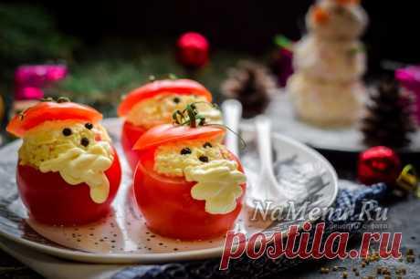 """Фаршированные помидоры """"Дед Мороз"""": рецепт с фото пошагово"""