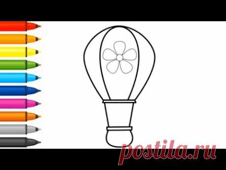 Coloring - How to draw ball