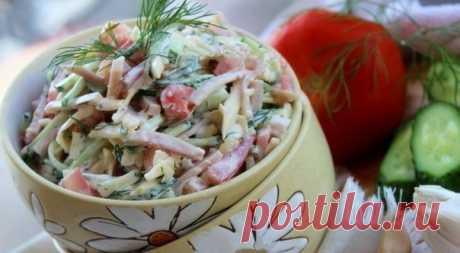 Interesting news ham, tomatoes, cucumbers and cheese Salad.