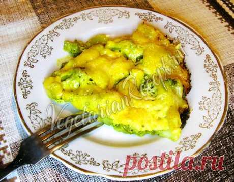Брокколи в сливочном соусе, запеченная в духовке - рецепт с фото
