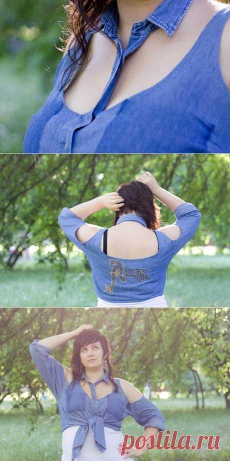 Переделка джинсовой рубашки / Рубашки / Модный сайт о стильной переделке одежды и интерьера
