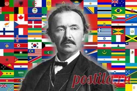 Как учить иностранные языки по методу полиглота Генриха Шлимана