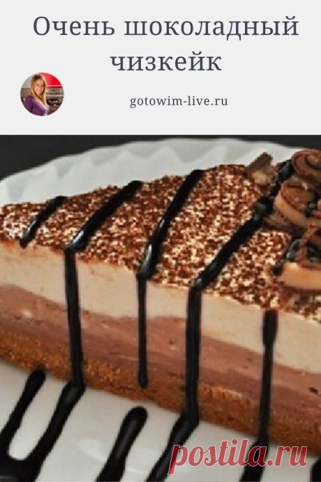 Тортик получается очень вкусным! Берите на заметку!