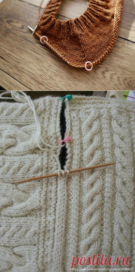 Search on Postila: knitting cunnings