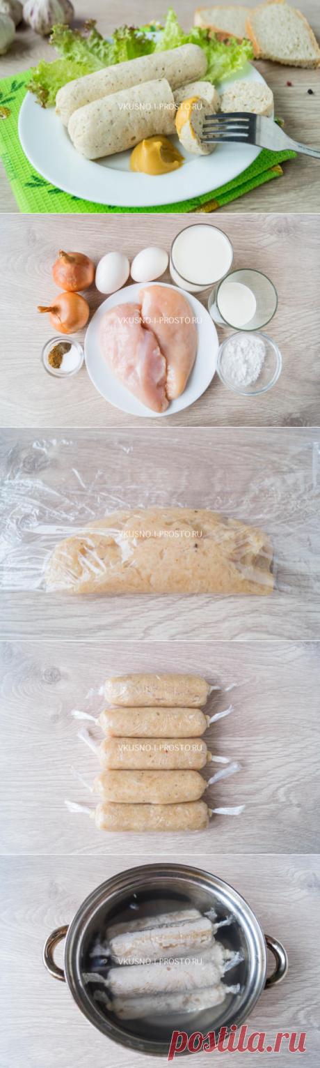 Домашние куриные сосиски » Вкусно и просто. Кулинарные рецепты с фото и видео