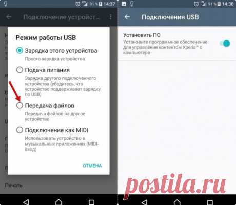 How to restore remote files on the Android without personal computer – a detailed manual