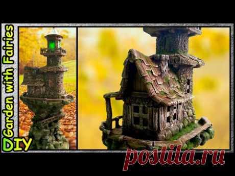 Домик Феи с Маяком. Fairy House Lamp Recycling TRASH - YouTube