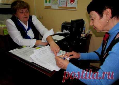 Неработающим пенсионерам необходимо предоставить справку из ЦЗН в ПФР | КОНСУЛЬТАНТ ПЕНСИОНЕРА | Яндекс Дзен