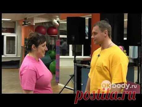 История быстрого похудения - YouTube