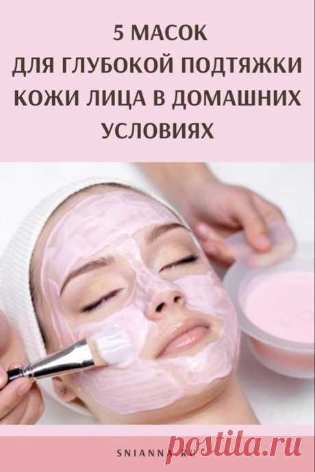 ТОП-5 масок для глубокой подтяжки кожи  Маски для глубокой подтяжки кожи лица в домашних условиях