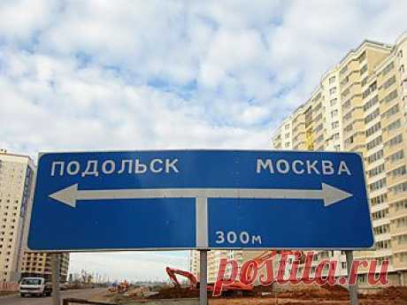 В августе 2013 года средняя стоимость предложения на рынке новостроек Москвы снизилась на 1,1 процента и составила 217,9 тысячи рублей за квадратный метр. Как говорится в обзоре компании «МИЭЛЬ», на присоединенных к столице территориях «квадрат» за месяц подорожал на 2,3 процента до 87,6 тысячи рублей.  Как отмечают аналитики, в старых границах города первичное жилье комфорт-класса снизилось в цене на 6,5 процента и в настоящее время квадратный метр предлагается за 136,5 тысячи рублей. Объе