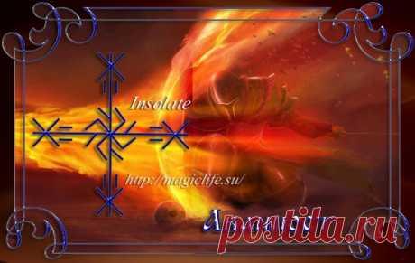 Защита «Аванпост», автор Insolate