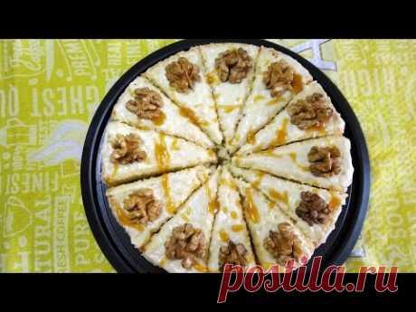 Торт из детства в мультиварке, с масляным кремом, карамелью и орехами - YouTube