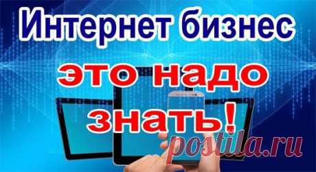 Хорошо заработать в интернете! | Kopiraitery.ru