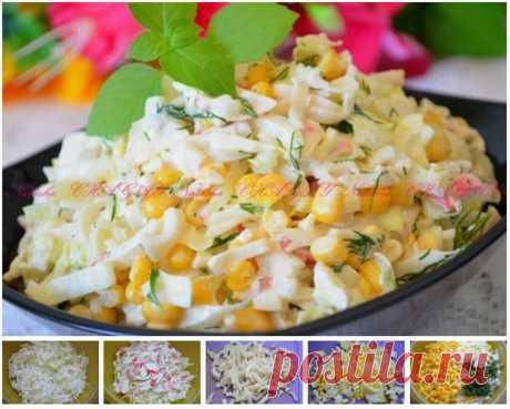 Про салаты в Instagram: «Салат с кальмарами, крабовыми палочками и кукурузой от Наташи Чагай. ⠀ Салат с кальмарами, крабовыми палочками и кукурузой, думаю, придется…»