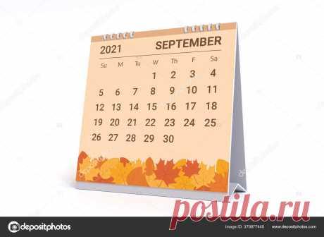 Славянский календарь на сентябрь 2021г.