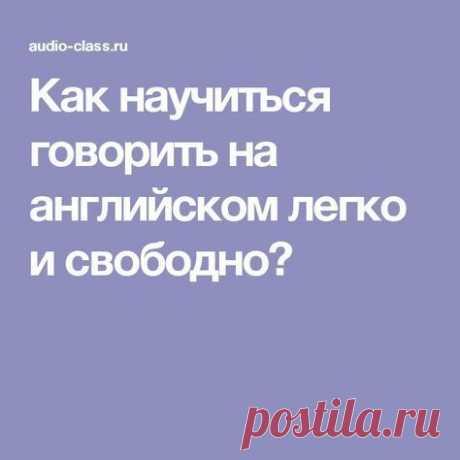 (221) Pinterest