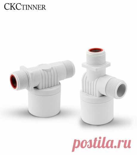 490.61руб. 35% СКИДКА|Автоматический контроль уровня воды HTFQF1/2 3/4 1 поплавок клапан управления F/бак для воды башня воды нейлон шаровой клапан|Выключатели|   | АлиЭкспресс Покупай умнее, живи веселее! Aliexpress.com