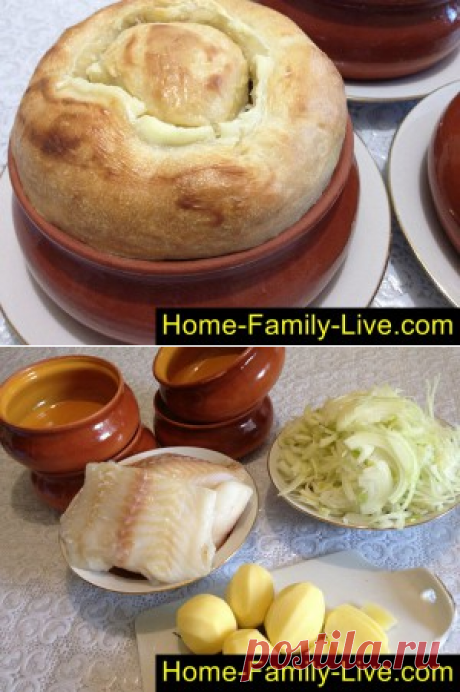 Fish with potato in the pot\/website with step-by-step recipes with a photo for those who likes to cook