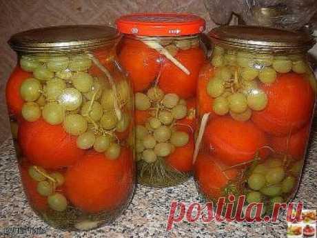 Помидоры с виноградом (БЕЗ УКСУСА!) - рецепт под фото.  На 3 л банку: перец сладкий-1-2 шт специи и травы, которые вы используете при обычной засолке Уложить в банку специи, помидоры, перец и между ними виноград (лучше светлый), разобрав его на маленькие кисточки по несколько ягод. Залить на 20 минут кипятком. Слитую воду вскипятить, добавить 2 ложки сахара и 1ложку соли и залить в банку. Закатать. Можно укутать.
