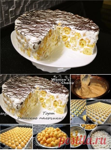 ¡La torta «los deditos De señora» — y cualquier hombre cerca de sus pies! | cuatro gustos