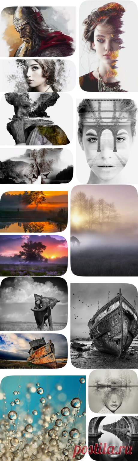 Коллекция «Техника двойной экспозиции» пользователя Niki G. в Яндекс.Коллекциях