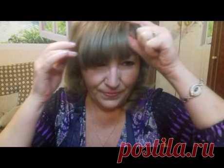 Как подстричь чёлку , самой ? Легко ! Супер метод !How to cut bangs yourself ?