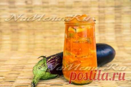 Баклажаны на зиму, лучшие рецепты в томатной заливке