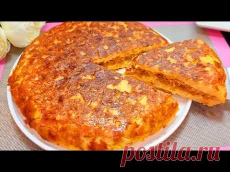 Have potato at home! You have Never Seen such a delicious recipe.👍Make your happy family for dinner. - YouTube