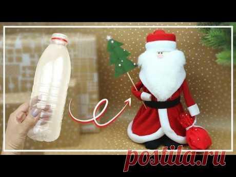 Новогодние поделки - ДЕД МОРОЗ СВОИМИ РУКАМИ - Santa Claus DIY - NataliDoma