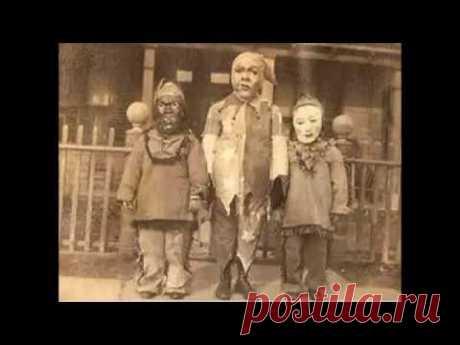 Странные старые фотографии.