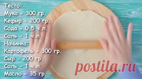 Чуду с сыром и картошкой ☆ СО СТОЛА УЛЕТАЮТ В МИГ ☆ Очень ВКУСНЫЙ рецепт » MAKATAKA