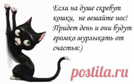 Записки Мадемуазельки. Дневник